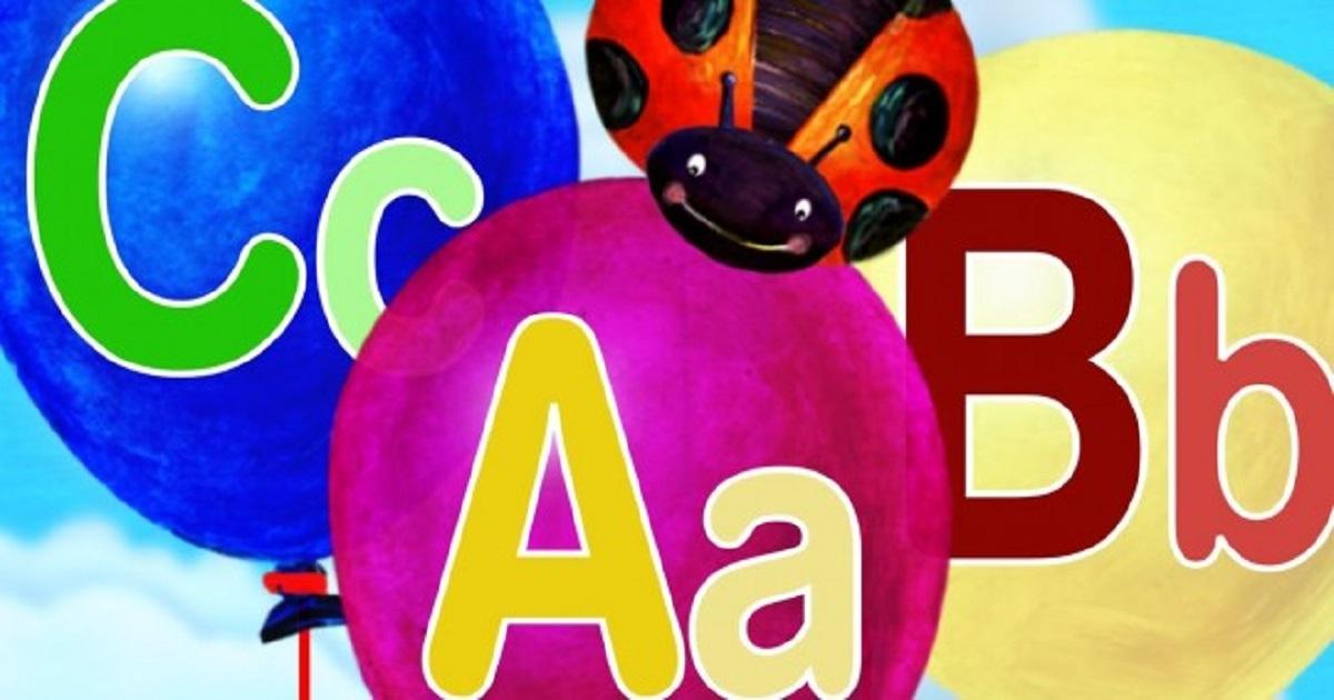 Atividades de Português – Ensino Fundamental para Imprimir.