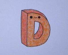 Atividades com a letra D